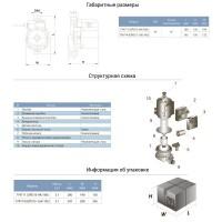 "Насос для покращення тиску 120Вт Hmax 9м Qmax 30л / хв ؾ ""160мм + гайки ؽ"" Aquatica(774711)"