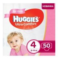 Huggies Jumbo (4) UC Girl_50x3 Нов