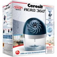 Вологопоглинач Ceresit STOP AERO 450г (1675912)