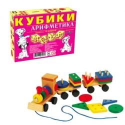 Розвивальні іграшки